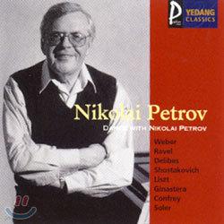 Dance With Nikolai Petrov