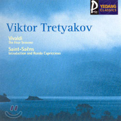 VivaldiㆍSaint-Saens : The Four SeasonsㆍIntroduction And Rondo Capriccioso : Victor Tretyakov