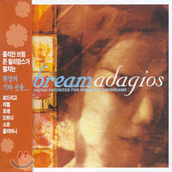 Julian BreamㆍJohn Williams - Adagio/Guitar Favorites For Romantic Daydreams