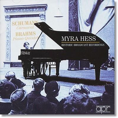 마이라 헤스 역사적인 방송 레코딩 : 슈만, 브람스