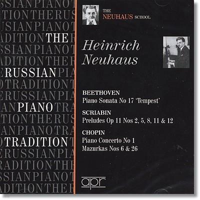 러시아 피아노의 전설 : 베토벤, 스크라빈, 쇼팽 - 노이하우스