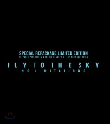 플라이 투 더 스카이 (Fly To The Sky) 7집 - No Limitations : Special Repackage Limited Edition