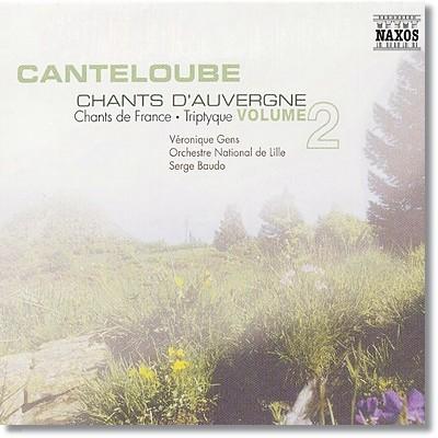 캉틀루브 : 오베르뉴의 노래 2부, 트립티크, 프랑스의 노래