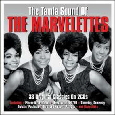 Marvelettes - Tamla Sound Of The Marvelettes (Remastered)(2CD)