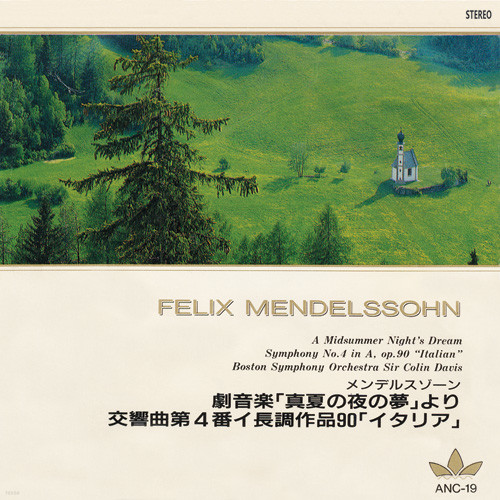 Mendelssohn - A Midsummer Night's Dream (수입)
