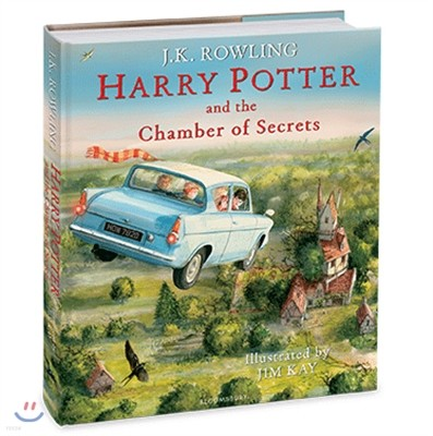 Harry Potter and the Chamber of Secrets : Illustrated Edition (영국판)