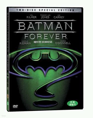 배트맨 포에버 SE (2disc)