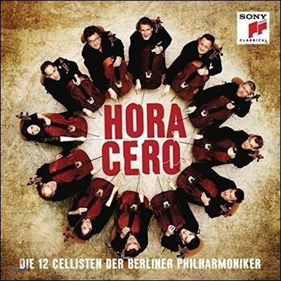 Die 12 Cellisten Der Berliner Philharmoniker 베를린 필하모닉 12첼리스트 - 호라 체로 (Hora Cero)