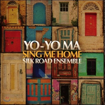 Yo-Yo Ma & The Silk Road Ensemble 요요 마 & 실크로드 앙상블 - Sing Me Home