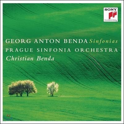 Christian Benda 게오르그 안톤 벤다: 교향곡 2, 5, 7, 8번 - 크리스티안 벤다/프라하 신포니아 오케스트라 (Georg Anton Benda: Sinfonias)