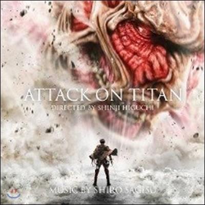 Attack On Titan (진격의 거인: 극장판) OST