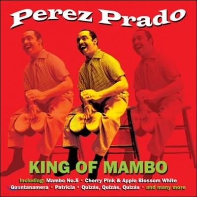 Perez Prado (페레즈 프라도) - King Of Mambo