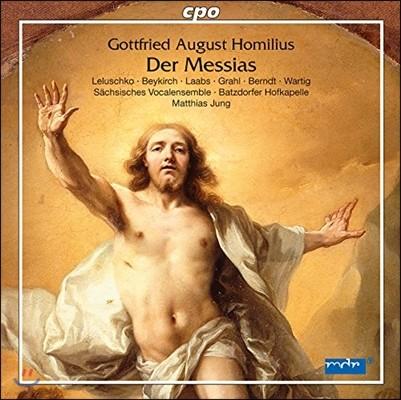 Matthias Jung 고트프리트 아우구스트 호밀리우스: 메시아 (Gottfried August Homilius: Der Messias HoWV I.6) 마티아스 융, 바츠도르프 호프카펠레