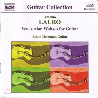 Adam Holzman 라우로: 기타 작품 1집 - 베네수엘라 왈츠 외 (Lauro: Guitar Music, Vol. 1 - Venezuelan Waltzes)