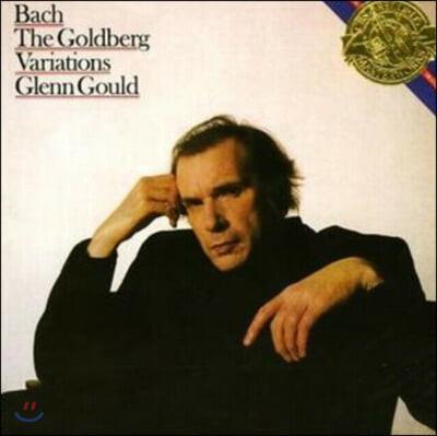 Glenn Gould 바흐 : 골드베르크 변주곡 (Bach : Goldberg Variations BWV988) 글렌 굴드 1981년 녹음