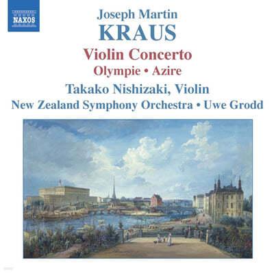 크라우스  : 바이올린협주곡, 올림피에, 아치레 중의 춤곡들