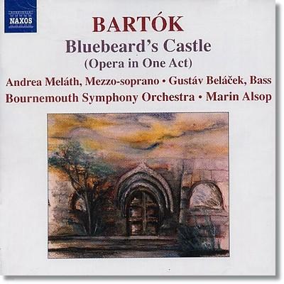 Marin Alsop 바르톡: 푸른 수염의 성 (Bartok: Bluebeard's Castle )