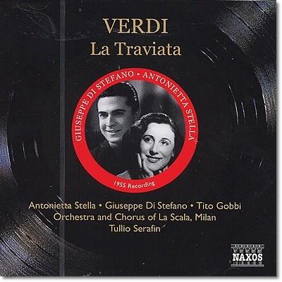 베르디 : 라 트라비아타 (1955년 레코딩)