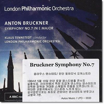 Klaus Tennstedt 브루크너: 교향곡 4번 - 클라우드 텐슈테트 (Bruckner: Symphony No. 7 in E Major)