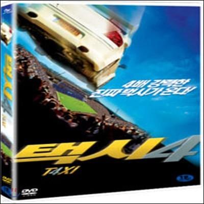 [중고] [DVD] Taxi 4 - 택시 4 (대여용)