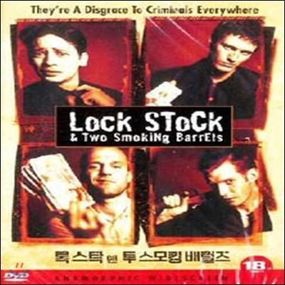 [중고] [DVD] Lock Stock & Two Smoking Barrels - 록 스탁 앤 투 스모킹 배럴즈 (19세 이상)