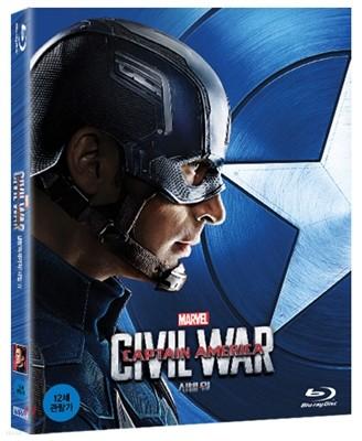 캡틴 아메리카: 시빌 워 (1Disc) : 블루레이