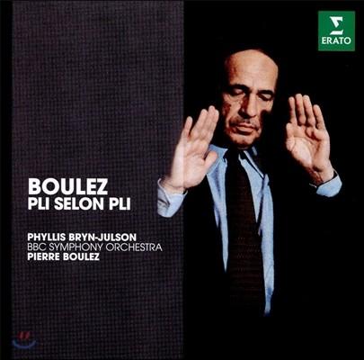 Pierre Boulez 피에르 불레즈: 플리 슬롱 플리 (Boulez: Pli Selon Pli)