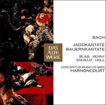 Nikolaus Harnoncourt 바흐: 사냥 칸타타 BWV208, 농부 칸타타 BWV212 (J.S. Bach: Jagdkantate, Bauernkantate) 니콜라우스 아르농쿠르, 콘첸투스 무지쿠스 빈