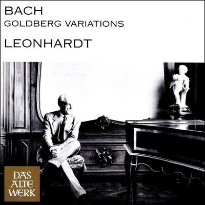 Gustav Leonhardt 바흐: 골드베르크 변주곡 [하프시코드 연주반] (J.S. Bach: Goldberg Variations BWV988) 구스타프 레온하르트