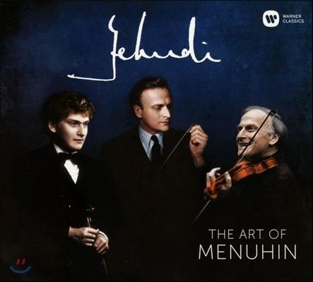 Yehudi Menuhin 예후디 메뉴힌의 예술 (The Art of Menuhin)