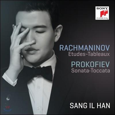 한상일 - 라흐마니노프: 회화적 연습곡 / 프로코피예프: 소나타-토카타 (Rachmaninov: Etudes-Tableaux / Prokofiev: Sonata-Tocata)
