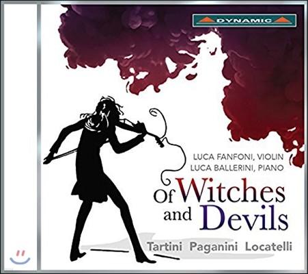 Luca Fanfoni 마녀와 악마의 바이올린 - 타르티니 / 파가니니 / 로카텔리 (Of Witches and Devils - Tartini / Paganini / Locatelli) 루카 판포니