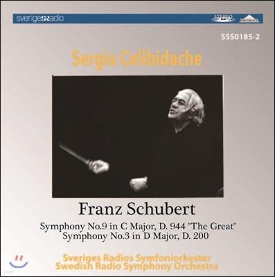 Sergiu Celibidache 슈베르트: 교향곡 3번, 9번 '그레이트' (Schubert: Symphonies D.200, D.944 'The Great') 세르주 첼리비다케
