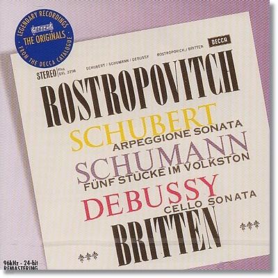Mstislav Rostropovitch 슈베르트: 아르페지오네 소나타 (Schubert: Arpeggione Sonata) 로스트로포비치, 벤자민 브리튼