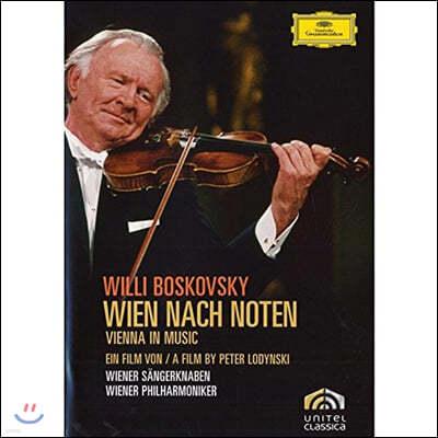 Willi Boskovsky 음악 속의 비엔나 (Wien nach Noten)