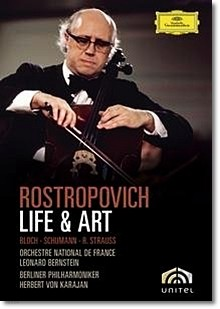 Mstislav Rostropovich 슈만 : 첼로 협주곡 / R.슈트라우스 : 돈키호테 - 로스트로포비치, 번스타인, 카라얀