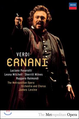 Luciano Pavarotti 베르디: 에르나니 (Verdi: Ernani)