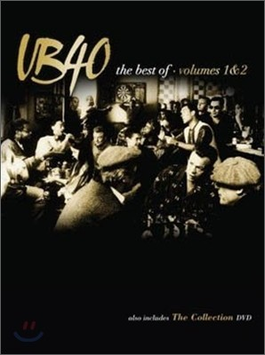 UB40 - The Best Of Vol.1 + 2 + The Collection (EMI Gift Packs Series)