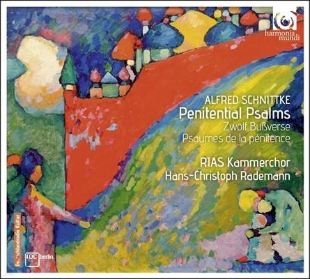 Hans-Christoph Rademann 슈니트케: 참회의 시편, 3개의 성가 (Alfred Schnittke: Penitential Psalms [12 Bussverse], Three Sacred Hymns)