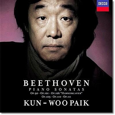 베토벤 : 후기 피아노 소나타 27~32번 '함머클라비어' 포함 - 백건우