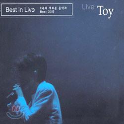 토이 (Toy) - Best In Live
