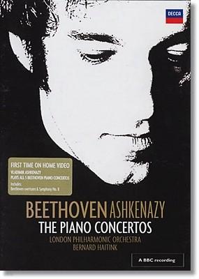 베토벤 : 피아노 협주곡 전집 - 아쉬케나지