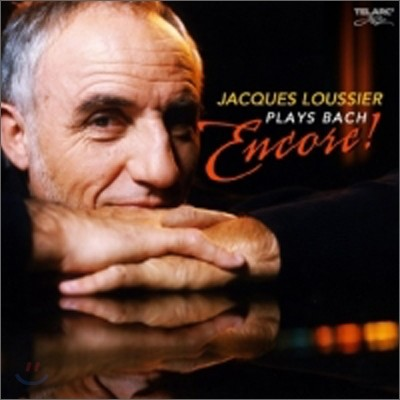 Jacques Loussier Trio 바흐 연주집 (Plays Bach: Encore)