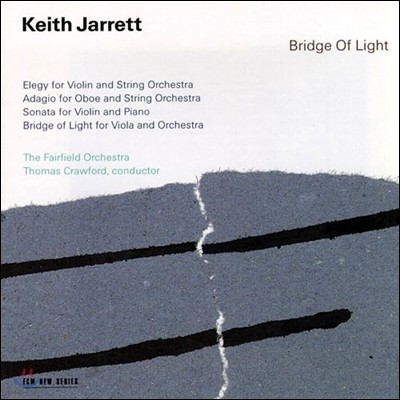 Keith Jarrett 키스 자렛: 빛의 다리 (Keith Jarrett: Bridge Of Light)