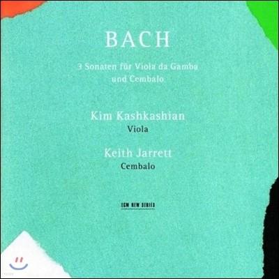 Keith Jarrett / Kim Kashkashin 바흐 : 비올라 다 감바 소나타 (Bach : 3 Sonata for Viola da Gamba and Harpshicord)