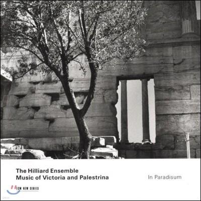 Hilliard Ensemble 빅토리아: 죽은 자의 성무곡 / 팔레스트리나: 죽은 자를 위한 미사 - 힐리아드 앙상블 (In Paradisum : Music Of Victoria And Palestrina)