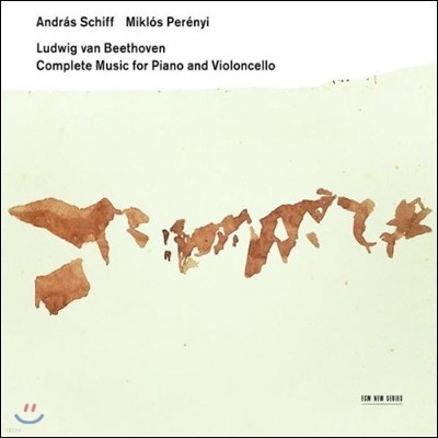 Adras Schiff / Miklos Perenyi 베토벤 : 첼로 소나타 전곡집 (Beethoven : Complete Music for Piano And Cello - Cello Sonata)