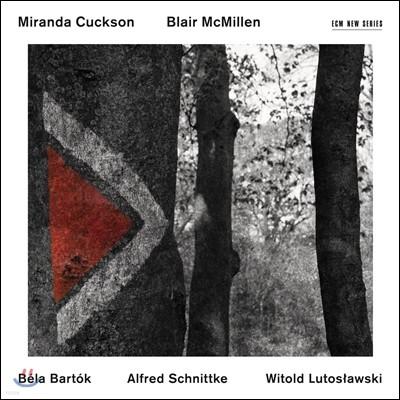 Miranda Cuckson 바르톡 / 슈니트케: 바이올린 소나타 2번 / 루토스와브스키: 바이올린과 피아노를 위한 파르티타 (Bartok / Schnittke / Lutoslawski) 미란다 쿡슨