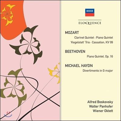 Wiener Oktett 모차르트: 클라리넷 오중주, 케겔슈타트 삼중주 / 베토벤: 피아노 오중주 (Mozart: Clarinet Quintet, Kegelstatt Trio / Beethoven: Piano Quintet / M. Haydn: Divertimetno)