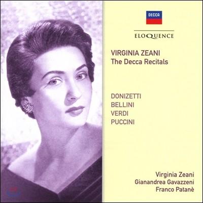 Virginia Zeani 버지니아 제아니 - 데카 리사이틀 (The Decca Recital)
